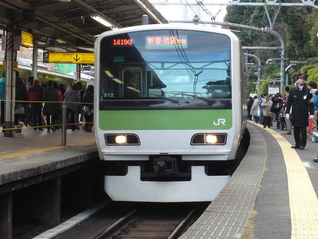 YamanoteE231-500_1.JPG